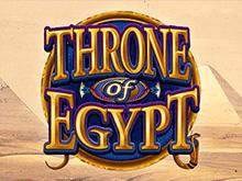 Трон Египта — играть в казино на деньги