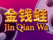 Бесплатно в демо Инь Цянь Ва автомат с бонусом